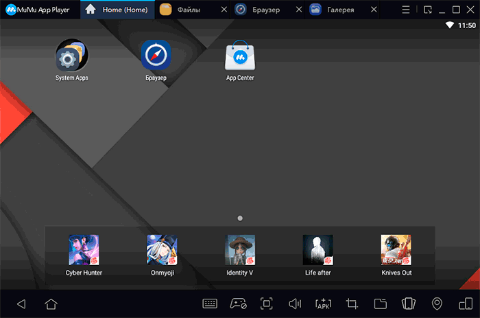 Главное окно эмулятора MuMu App Player