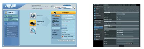 Два варианта веб-интерфейса на Wi-Fi роутере Asus