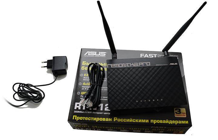 Беспроводный маршрутизатор ASUS RT-N12