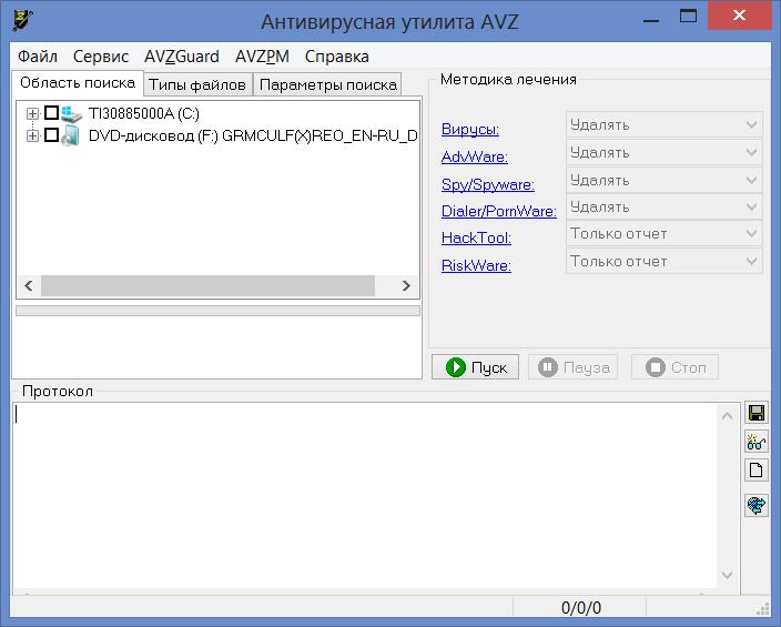 Главное окно антивирусной утилиты AVZ