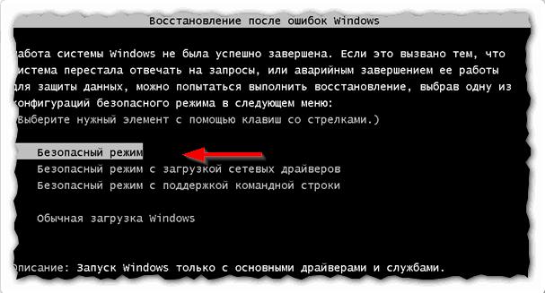 beliy-ekran-8