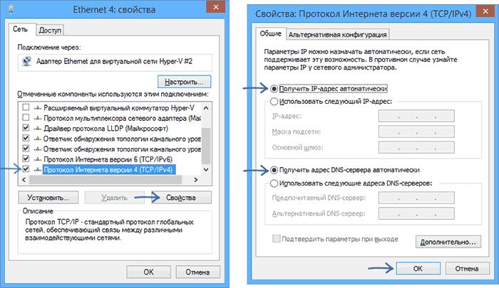 Настройка параметров LAN