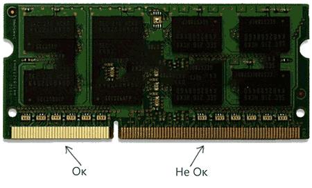 Очистка контактов оперативной памяти RAM