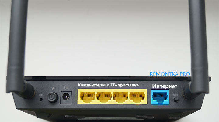 Как подключить ASUS RT-N12