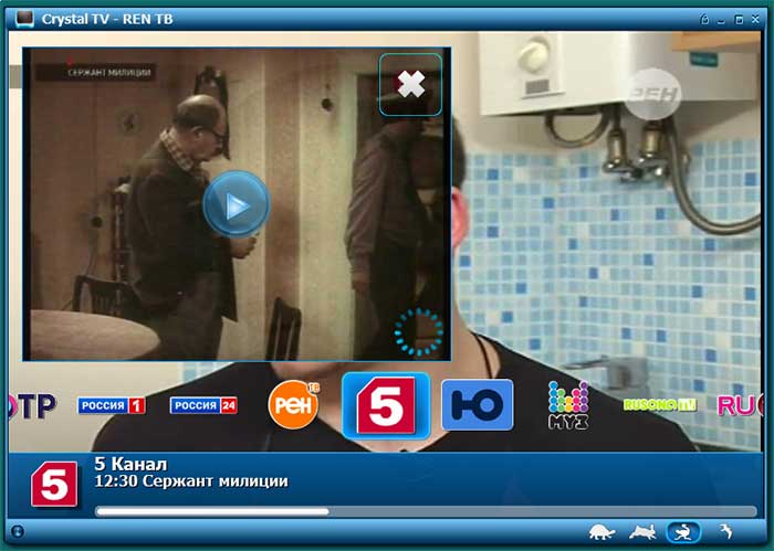 Онлайн ТВ в программе Crystal TV