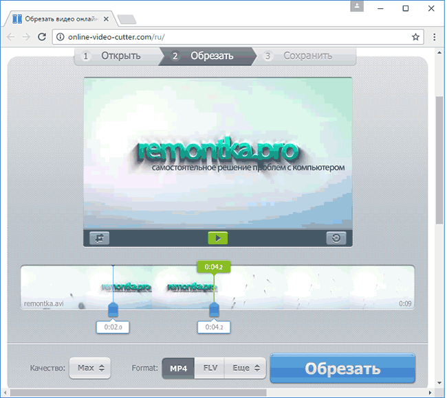 Сервис для обрезки видео онлайн