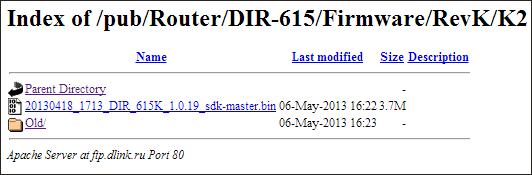 Прошивка 1.0.19 для DIR-615 K2 на официальном сайте D-Link