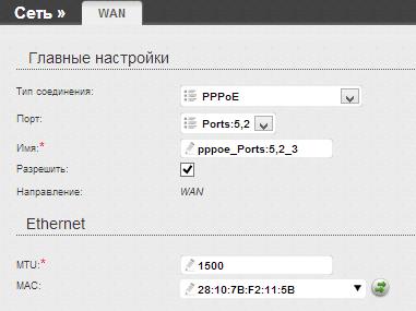 Изменение MAC адреса на роутере D-Link
