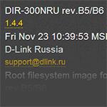 D-Link DIR-300 1.4.4