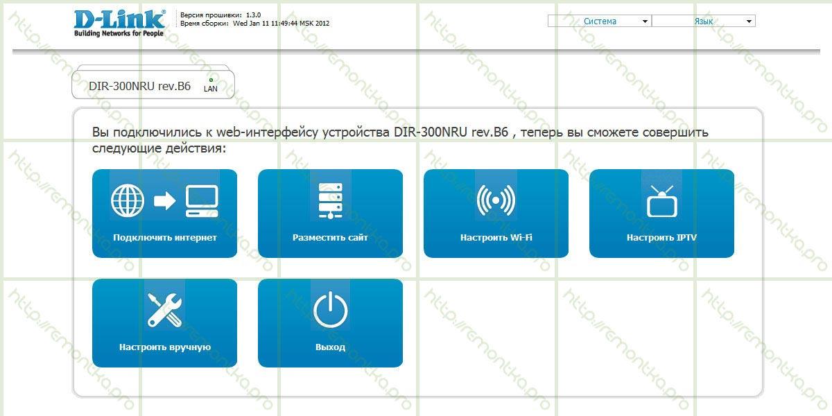 dir-300-b6-start-screen