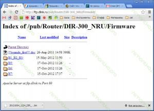 Официальные прошивки для D-Link DIR-300 NRU
