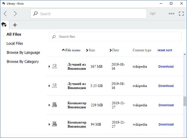 Загрузка баз данных в Kiwix для Windows