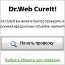 удаление вирусов в доктор веб, cureit dr.web