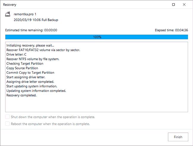 Восстановление из резервной копии Easeus Todo Backup Free завершено