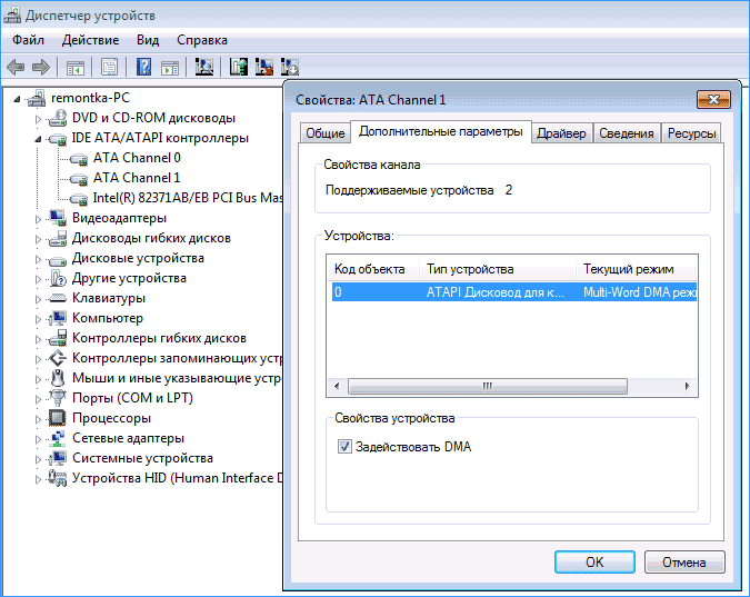 Включение и отключение DMA для привода