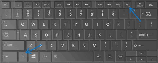 Включение Wi-Fi на ноутбуке с помощью клавиатуры