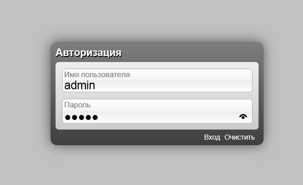 Запрос пароля для входа в настройки
