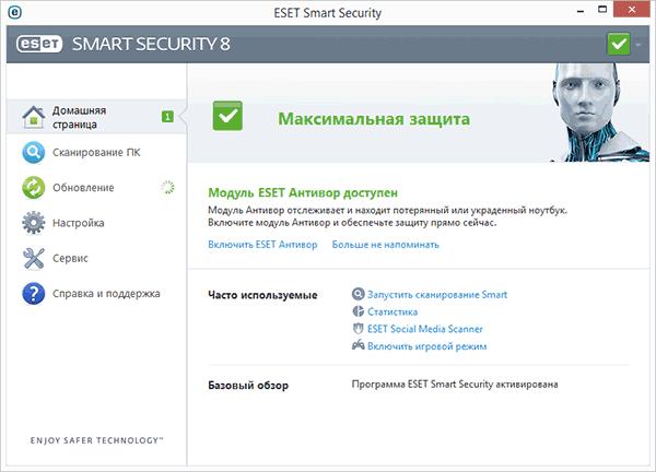 Антивирус Eset Smart Security 8