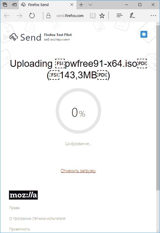 Файл загружается на Firefox Send