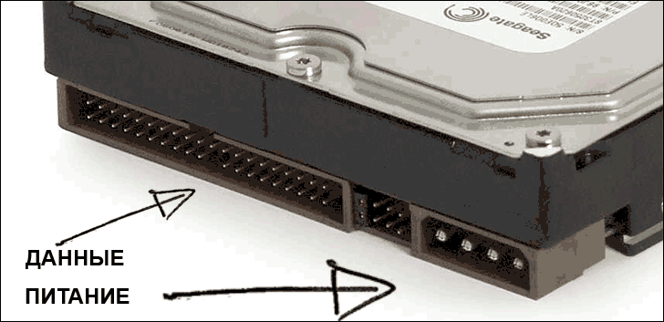 Подключение жесткого диска IDE