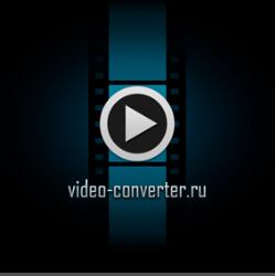 конвертация видео, обзор программы для конвертирования видео