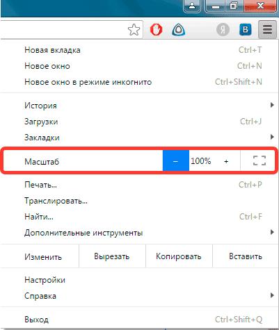 kak-umenshit-masshtab-ekrana-na-noutbuke-s-pomoshhyu-klaviaturyi-1