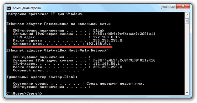 kak-usilit-signal-wi-fi-na-noutbuke-10