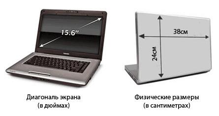 kak-uznat-diagonal-noutbuka-2