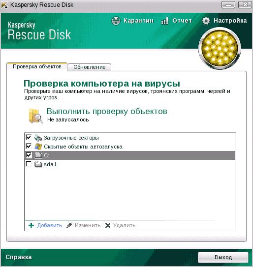 Использование Kaspersky Rescue Disk для удаления вирусов