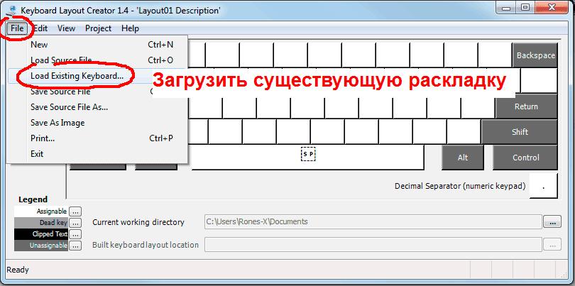 keyboard-laptop-10
