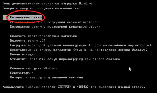 laptop-password-12
