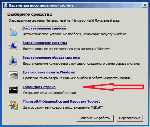 laptop-password-4