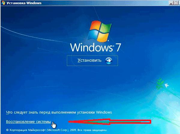 laptop-password-5