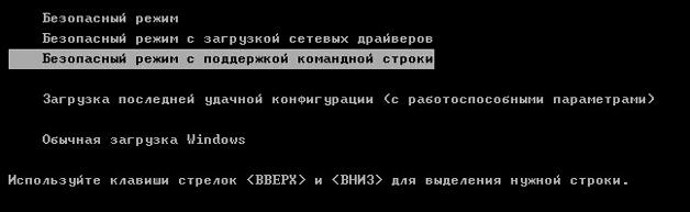 laptop-password-8