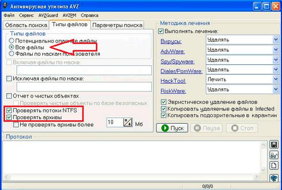 laptop-virus-2