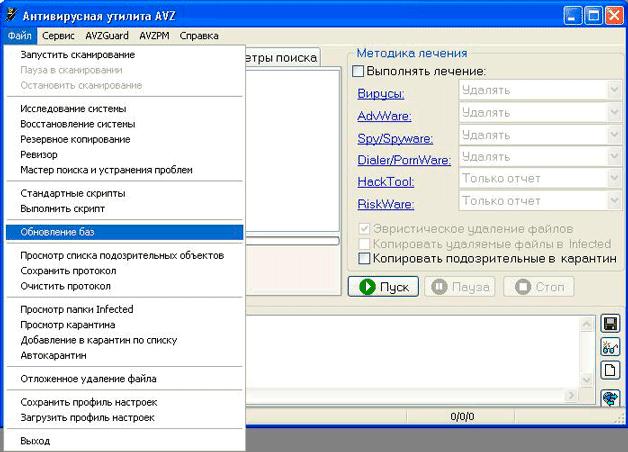 laptop-virus-4