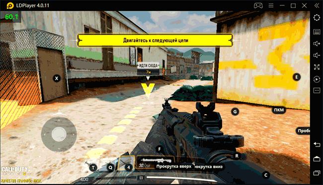 Игра в LDPlayer и FPS