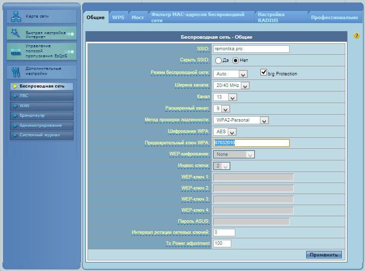Настройка параметров беспроводной Wi-Fi сети на Asus RT-N10