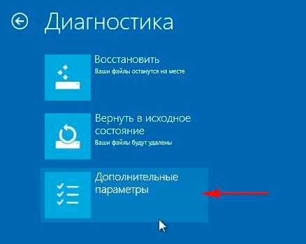 ne-vkluchaetsa-laptop-2