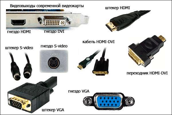 ne-vkluchaetsa-laptop-5