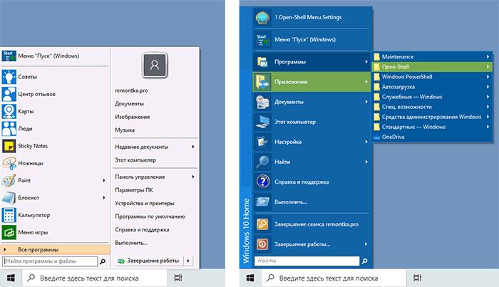 Классическое меню Пуск Open Shell в Windows 10