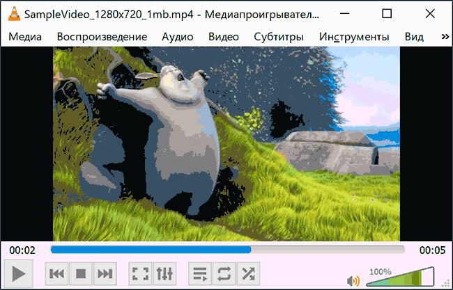 Открытие неподдерживаемого видео в VLC
