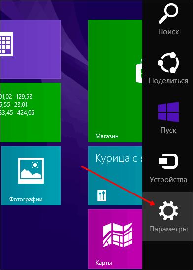 perezagruzka-laptop-9