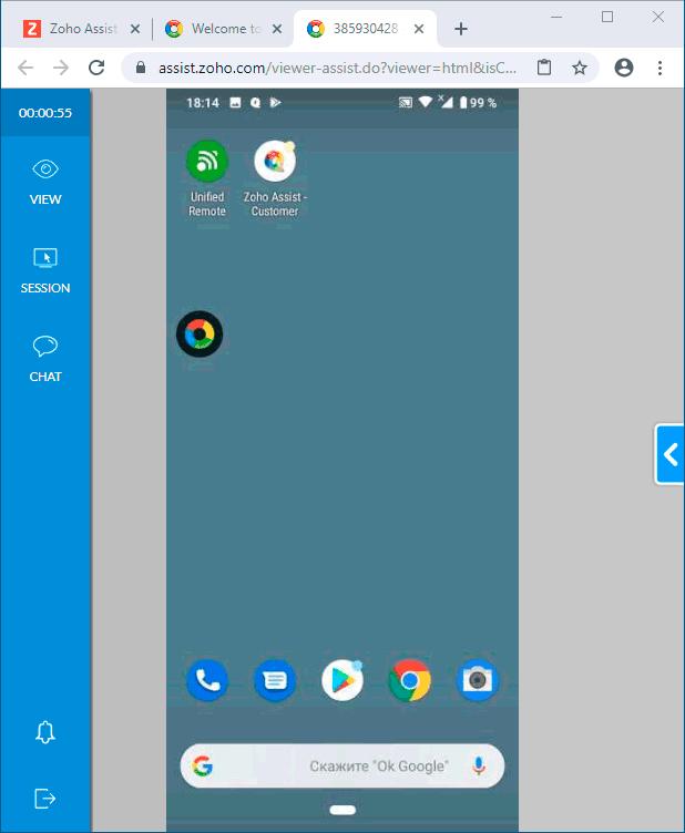 Подключение к Android в Zoho Assist