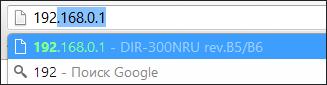 Адрес настроек роутера D-Link