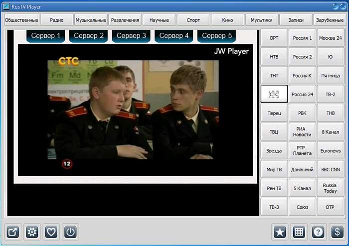 Главное окно программы RusTV Player