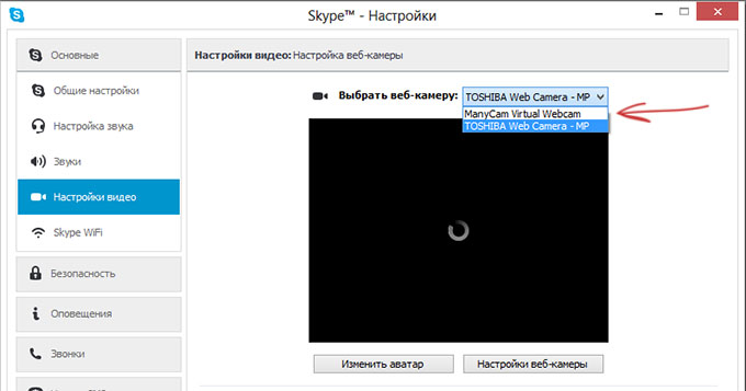 Выбор камеры ManyCam в Skype