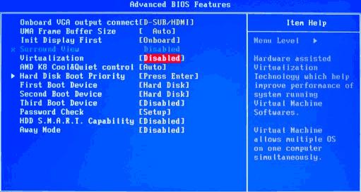 Включение виртуализации на вкладке Advanced в БИОС