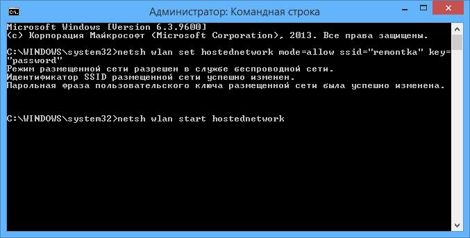 Запуск сети компьютер-компьютер