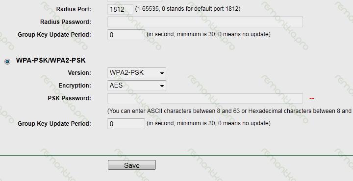 Смена пароля на Wi-Fi на роутере TP-Link